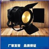 cob防水面光灯,防水面光灯,200w面光灯