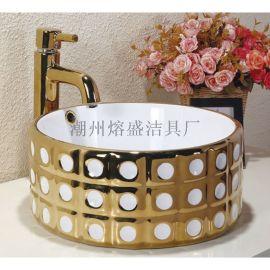 厂家直销台上彩色卫浴电镀金色椭圆艺术盆