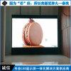 黄贝岭P3室内  电子屏 大厅  显示屏怎么选择