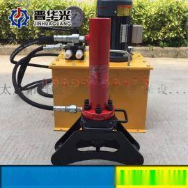 安徽滁州小型液压钢筋弯曲机32型手提式钢筋弯曲机