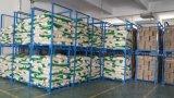 倉庫貨架定做可移動貨架倉儲庫房貨架 堆垛架巧固架
