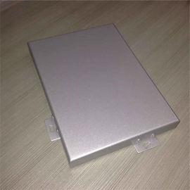中卫生产铝单板厂家推荐