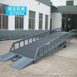 移动式登车桥电动液压装卸台登车桥物流仓储装卸平台
