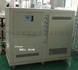 水冷式冷水机|水冷式冷水机厂家|深圳水冷式冷水机