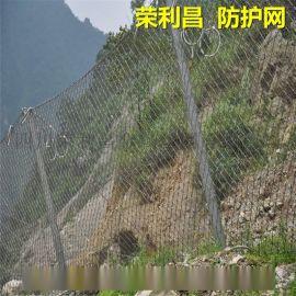 主动被动防护网,四川防护网,被动防护网,防护网厂家