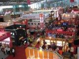 2020上海职业服装展