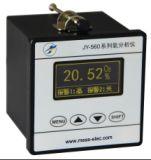 JY-560高氧分析仪制氧机专用