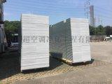 硅岩彩钢板型号 硅岩彩钢板厂家 硅岩板 江苏硅岩彩钢板