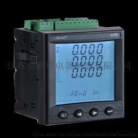 智能网络电力仪表