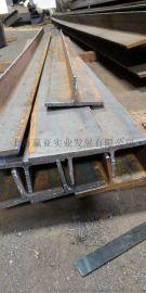 T型钢生产标准200*200热轧T型钢品质保证