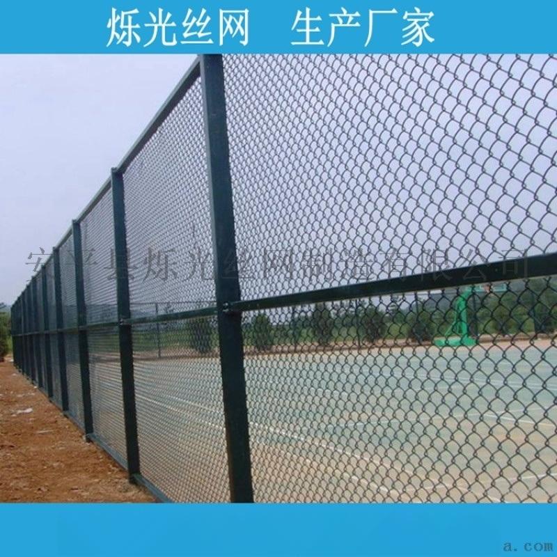 运动场适合使用哪种围栏网@2019体育场围栏网