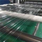 PC采光瓦厂家定制,温室晒场  高透光PC透明瓦