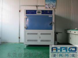 uva340紫外线老化试验机 上海