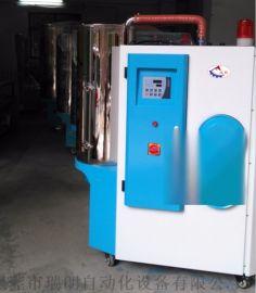 塑料干燥机,集中除湿干燥机,惠州除湿干燥机