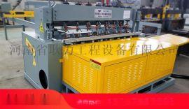深圳隧道钢筋网排焊机