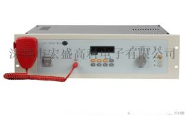 GB9242凯拓电子消防广播主机/应急广播系统