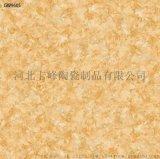 800X800金剛石電話15632391230工程磚
