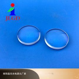 光学透镜加工厂家【南阳晶亮光电】
