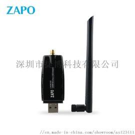 ZAPO品牌 W50-5DB RTL8812 无线网卡 USB无线千兆网卡 随身WIFI 1200无线网卡