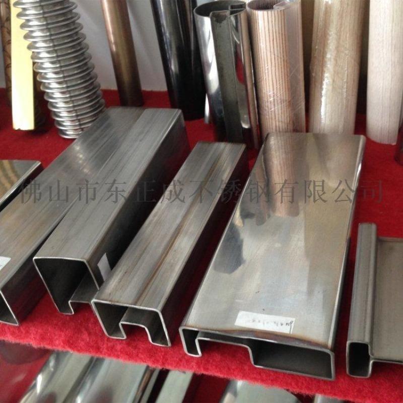 316L不锈钢非标管,不锈钢定做管材尺寸厂家