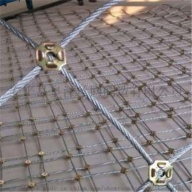 云南边坡防护网.边坡防护网.边坡防护网厂家