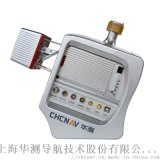 AS-300HL多平台激光雷达系统_华测激光雷达