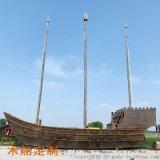 深圳厂家定制户外园林仿古景观船木质海盗装饰船