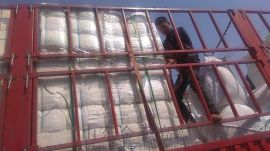 江苏工业炉加热炉用硅酸铝陶瓷纤维材料