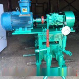 重庆巴南区高压注浆泵2TGZ60/210视频