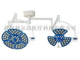 LED5/3手术无影灯