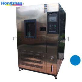 高温工业烤箱