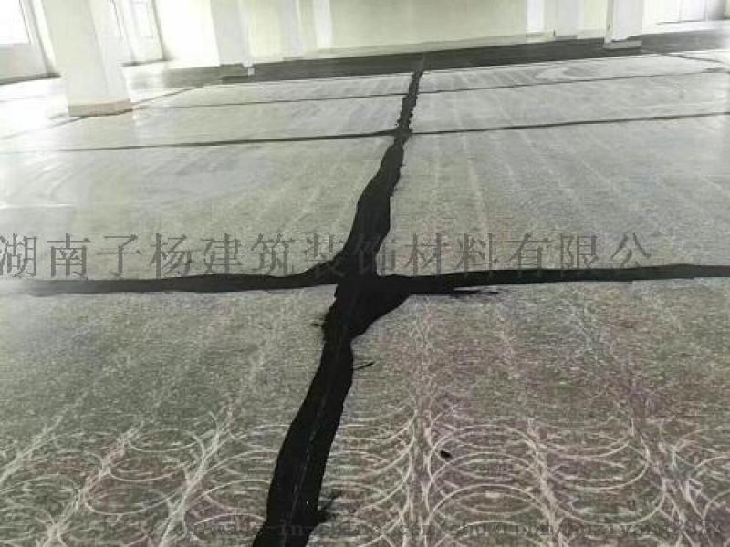 环氧防静电地坪涂装