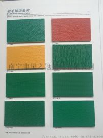 南宁利嘉运动PVC塑胶地板现货耐磨防滑防水减震降噪