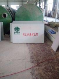 工程玻璃钢竣工标志牌 标志桩 种类
