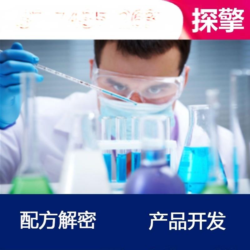 涂料防水剂配方还原成分检测