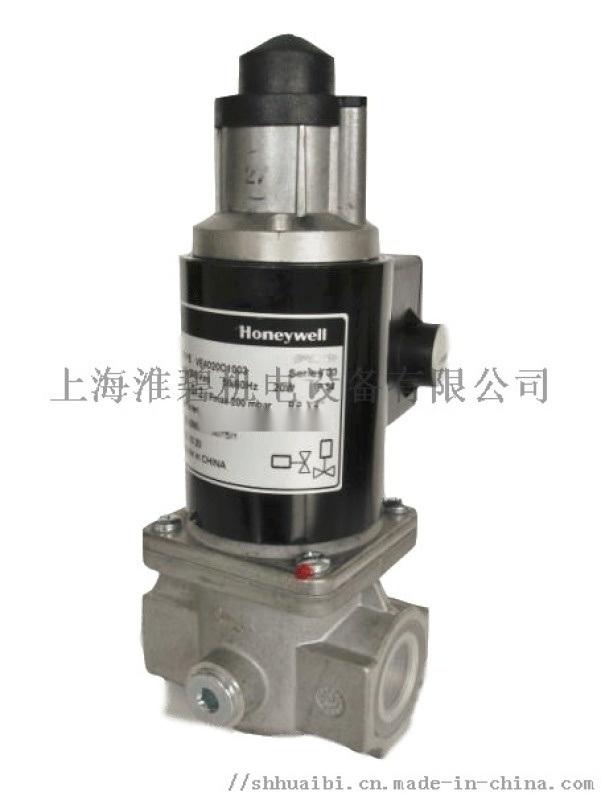美國霍尼韋爾燃氣電磁閥VE4020C1003