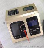 人脸面部识别/指纹识别/IC卡识别消费机