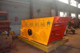 厂家长期供应双层圆振动筛 矿石筛分振动筛