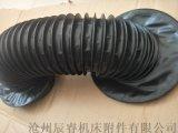 活塞杆防尘套三防布尼龙革材质活塞杆防尘罩