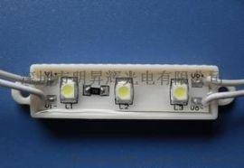 3528三燈發光字貼片模組