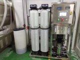 杭州工业反渗透设备水处理设备、纯水设备行业领先