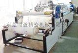 印刷无纺布全自动丝印机,印刷无纺布全自动卷材丝印机