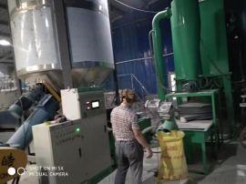 大型塑料板材破碎机直接磨粉机生产线 破碎磨粉一体机