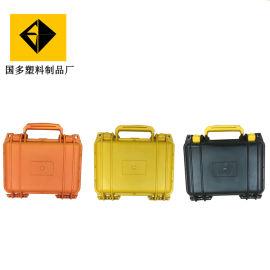 020防水儀器箱@防潮儀表箱@塑料儀器防護箱