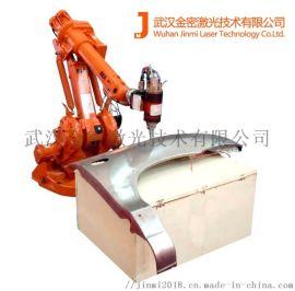 汽車零部件自動機器人金屬焊接機