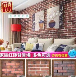 青山红色文化砖仿古砖复古外墙砖qs-607