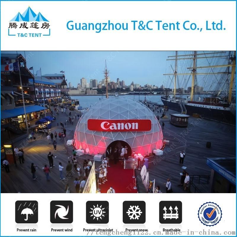 5-50米直徑球形篷房北京車展鍍鋅管球形帳篷