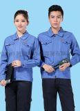 工廠事業單位商店統一制服男女工作服可定製