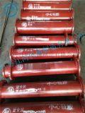 江苏江河机械 双金属复合管规格 耐磨管道报价
