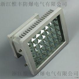 加油站防爆灯led防爆泛光灯化工厂照明LED防爆灯